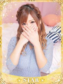 プリンセスセレクション北大阪のフードル「みらい」
